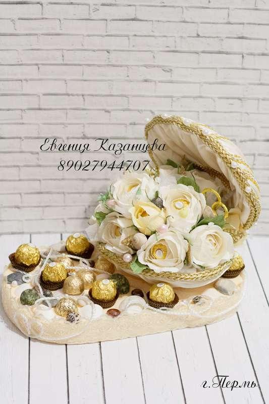 """Ракушка из конфет """"Жемчужная свадьба"""""""
